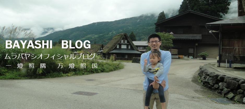 ブログを初めて2カ月続けたまとめ