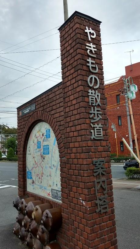 無錫市って知名度低いけど日本人多いよね