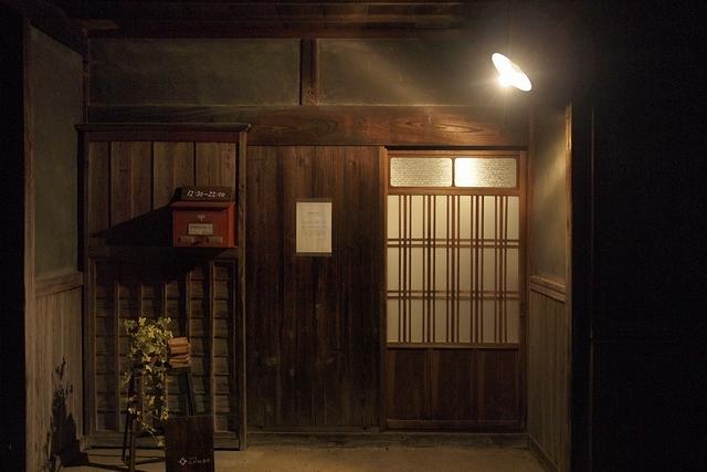 CAFEめがね書房 大紀町の素敵なカフェ