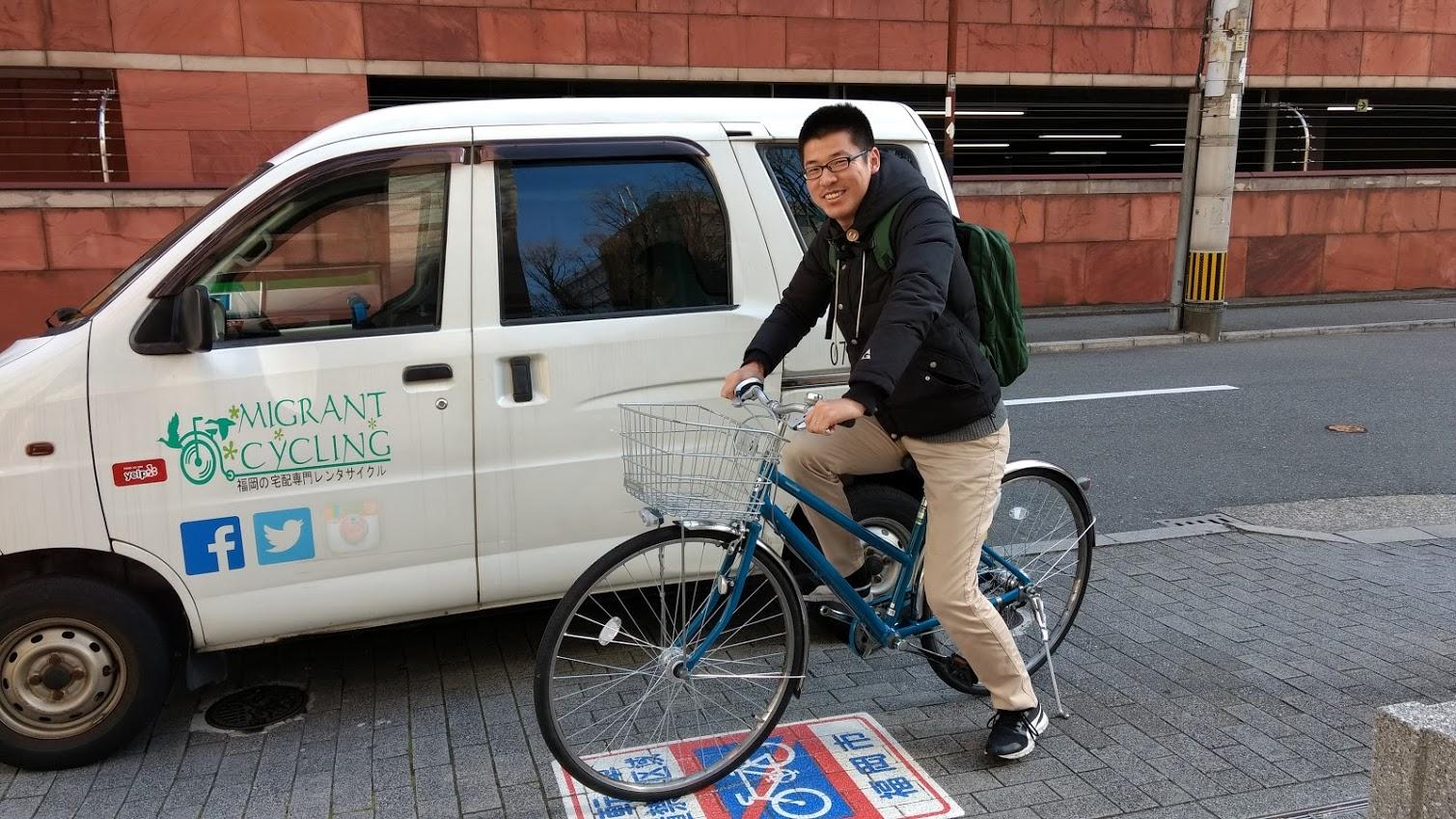 福岡旅行はレンタサイクルがおすすめ
