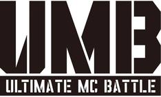 UMB佐賀予選 2017